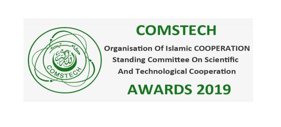 نتيجة بحث الصور عن les comstech award 2019